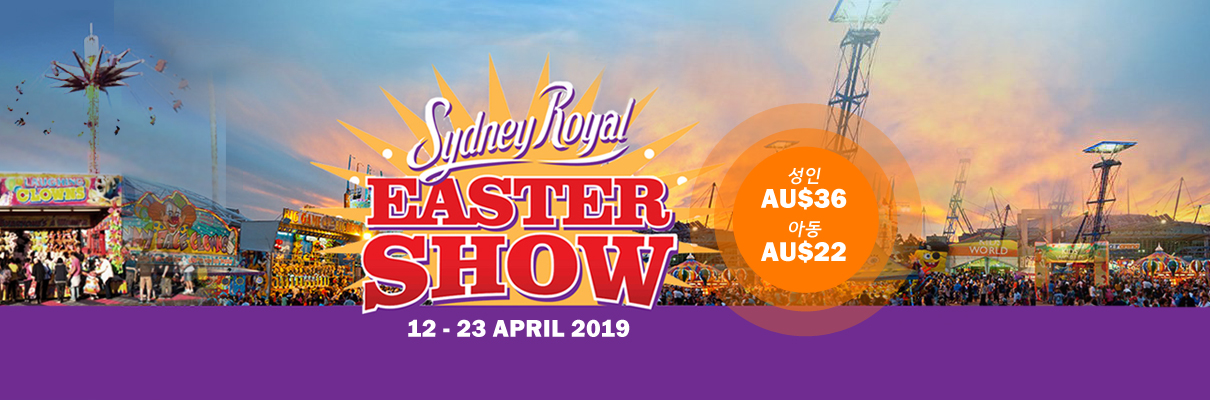 travelhoju_main_eastershow_22022019_01